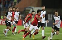 الأهلي يلتحق بالترجي في نهائي دوري أبطال أفريقيا (شاهد)