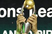 للمرة الثانية على التوالي.. لقب دوري أبطال أفريقيا عربي