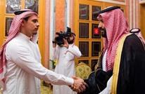 السعودية تعوض أبناء خاشقجي بمنازل ومبالغ مالية ضخمة
