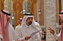 أول تغريدة لوزير الطاقة السعودي بعد إقالته.. ماذا قال؟