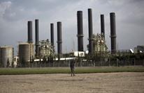 توقف محطة توليد الكهرباء بغزة بعد منع الاحتلال دخول الوقود
