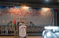 """مؤتمر بغزة يتزامن مع اجتماع """"المركزي"""" برام الله.. هذه رسائله"""
