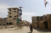 """اختيار سوريا لعضوية لجنة """"إنهاء الاستعمار"""" الأممية وتنديد"""