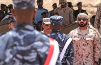 برلمانيون يطالبون هادي بإخراج القوات الإماراتية من اليمن