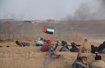 """مؤسسات حقوقية تطالب بحماية الفلسطينيين بـ""""مليونية العودة"""""""