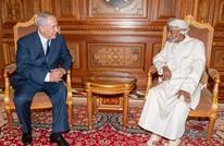"""""""عربي21"""" تسأل مسؤولا عُمانيا عن التطبيع.. هكذا أجاب"""