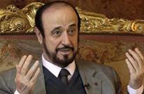 بريطانيا ترفض منح جنسيتها لزوجة وأبناء رفعت الأسد