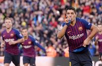 """برشلونة """"يفجع"""" الريال بخماسية مُذلة في الكلاسيكو (شاهد)"""