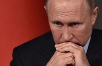 روسيا تحجب موقعا إخباريا بسبب جدارية مسيئة لبوتين