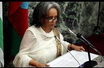 الإمارات ترسل برقية تهنئة إلى رئيسة إثيوبيا الجديدة