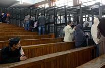منظمات تدين استغلال كورونا في التعدي على القضاء بمصر