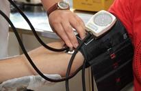 تعرف على الأعراض الخفية التي تشير إلى مشكلة في القلب