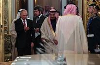 بوتين والعاهل السعودي يبحثان العلاقات الثنائية ومجال الطاقة