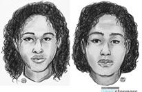 العثور على جثتي شقيقتين سعوديتين مقيدتين في نهر بنيويورك
