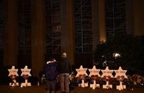 مسلمون يجمعون التبرعات لضحايا عملية كنيس بيتسبرغ