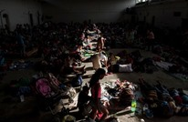 البنتاغون يستنفر 5 آلاف جندي لمنع قافلة مهاجري المكسيك