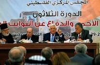 هكذا قرأ محللون مخرجات المجلس المركزي الفلسطيني في رام الله