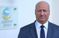 صوان: رئيس برلمان ليبيا ينفذ أجندة رافضة للتحول الديمقراطي