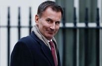 بريطانيا تعرض الإفراج عن الناقلة الإيرانية بشرط متعلق بسوريا