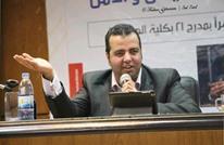 بيان من البرلمان المصري بالخارج حول اختفاء مصطفى النجار