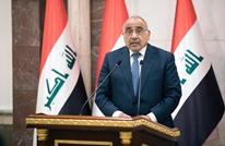 عبد المهدي يقدم أسماء ثلاثة مرشحين للوزارات المتبقية