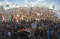 """""""الانتقالي الجنوبي"""" يدعو للسيطرة على مؤسسات جنوب اليمن"""