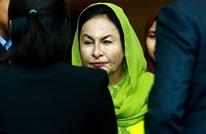 17 تهمة بالفساد تواجه زوجة رئيس الوزراء الماليزي السابق