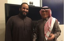 """صحفي سعودي يتهم """"WP"""" بالتبعية لقطر.. وردود (شاهد)"""