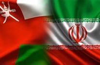 إيران تلغي التأشيرة على دخول العُمانيين إليها من جانب واحد