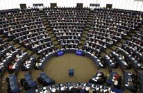 برلمان أوروبا يطالب البحرين بوقف تنفيذ أحكام إعدام 26 سجينا