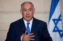 نتنياهو مدافعا عن دخول أموال قطر لغزة: ستخفض حدة التوتر