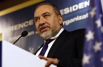 ليبرمان يهدد بالتصعيد ضد حماس بعد انتهاء فترة الأعياد
