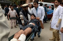12 قتيلا وجريحا في قصف جوي لموكب زفاف بأفغانستان