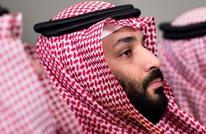 FT: السعودية تسعى لإنهاء أزمة قطر كهدية لبايدن