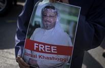 سياسيون وصحفيون أجانب يعلقون على اغتيال خاشقجي