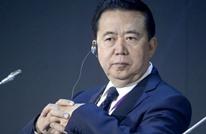 الحزب الحاكم في الصين يكشف عن مصير رئيس الإنتربول
