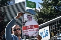 """تغطية صحف سعودية لقضية خاشقجي: موقف دفاعي و""""مؤامرة"""""""