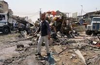 قتلى وجرحى في هجوم انتحاري شرقي بغداد