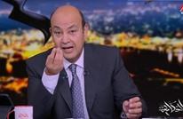 عمرو أديب يتحدث عن مجريات مقاضاة محمد رمضان (شاهد)