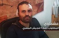 من هو عشماوي.. المطلوب الأول للجيش المصري؟ (إنفوغرافيك)