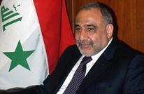 رئيس الوزراء العراقي يفتح باب الترشّح لمنصب وزير في حكومته