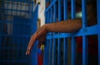 """""""العفو الدولية"""" تطالب مصر بإطلاق سراح اثنين من الحقوقيين"""
