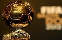 عربي وحيد مرشح للفوز بالكرة الذهبية.. تعرف على القائمة