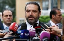 """هل تنقذ """"إصلاحات الحريري"""" اقتصاد لبنان من الإفلاس؟"""