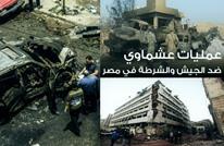 """عمليات يتهم بها """"عشماوي"""" ضد الجيش والشرطة بمصر (إنفوغراف)"""