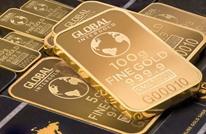 تركيا تواصل تعزيز احتياطياتها من الذهب رغم أزمات 2020