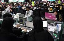 FP: ماذا تجني الصين من سعي الرياض لتصبح مركزا للتكنولوجيا؟