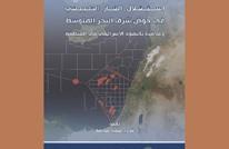 الغاز الطبيعي شرق البحر المتوسط يعيد تشكيل المنطقة