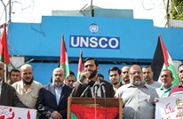 وقفة احتجاجية في غزة تنديدا باقتحام المستوطنين للأقصى