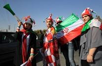 المشجعات الإيرانيات بملاعب طهران للمرة الأولى (شاهد)